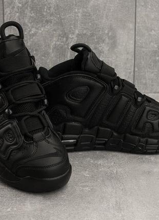 Кроссовки мужские Nike Air More Черные