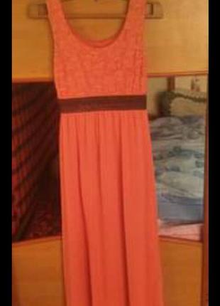 Продаю срочно летнее красивое платье!