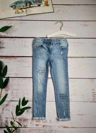 4 года джинсы для девочки next