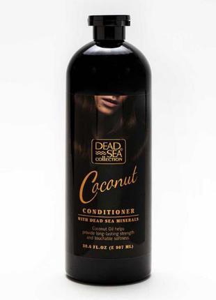 Кондиционер для волос Dead Sea Collection с минералами Мертвого м