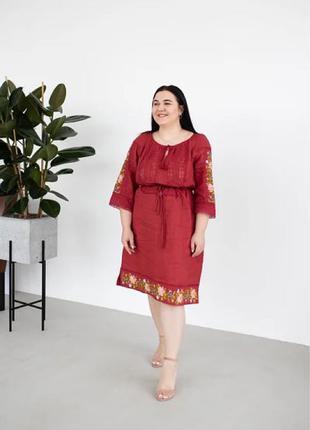Жіноча лляна сукня «Вирлиця»