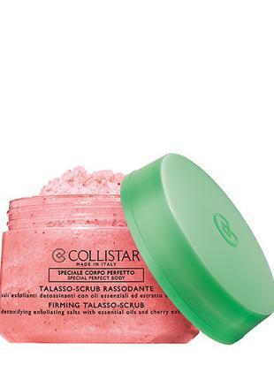 Скраб для тела Collistar firming talasso-scrub 700 грамм