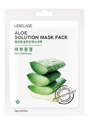 """Тканевая маска для лица Lebelage """"Алоэ"""""""