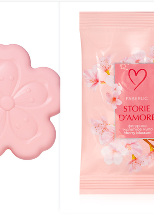 Мыло фигурное «Цветущая вишня» Storie d'Amore Faberlic