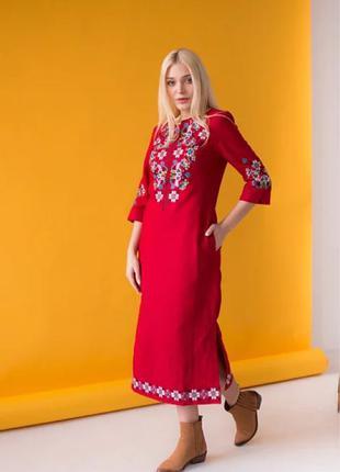 Сукня лляна «Ровена»