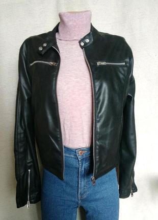 Крутая Куртка Кожанка Terranova