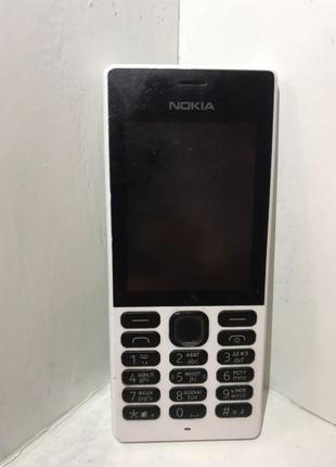 Телефон Nokia 150 Dual SIM  (white) RM-1190
