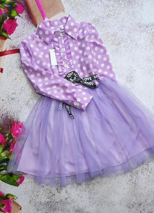 Платье 6 расцветок
