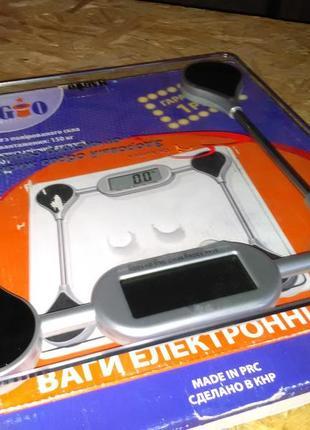 MAGIO весы напольные электронные