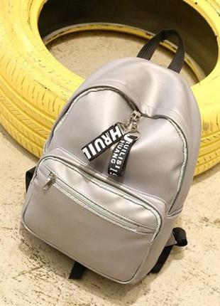 Рюкзак женский городской большой серебрянный