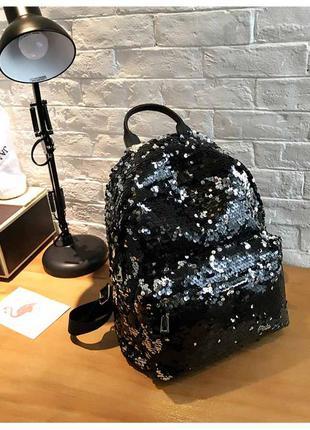 Рюкзак большой женский с пайетками черный