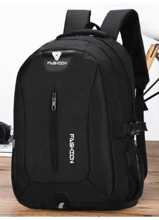 Новый стильный городской рюкзак