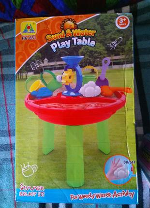 Детский игровой столик для песка и воды HG 851 с аксессуарами (б/