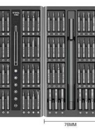 Набор магнитных отверток Xiaomi с битами для точных работ (63 ...