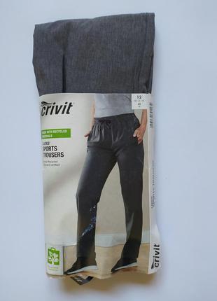 Легкие штаны брюки l 40 euro crivit германия