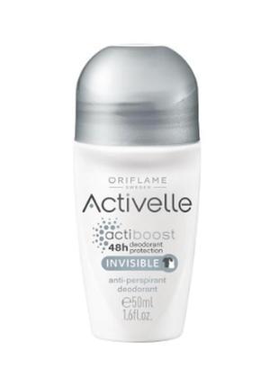 Шариковый дезодорант-антиперспирант без белых пятен activelle