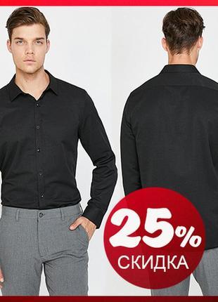 Черная мужская рубашка koton / котон классическая, с черными п...