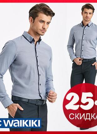 Синяя мужская рубашка lc waikiki с синей окантовкой на воротни...