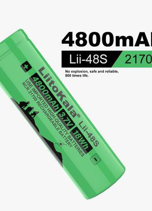 Аккумуляторы 21700 LiitoKala Lii-48S 4800 Мач li-ion