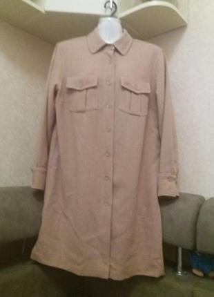 Немецкое качество. нюдовое платье \рубашка шерсть 100%   бренд...
