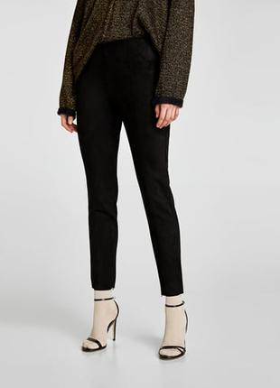 Леггинсы женские Zara Испания