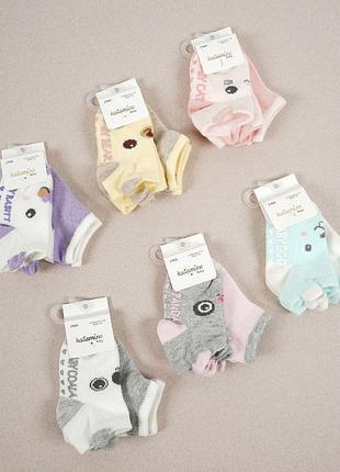 Носочки для дітей