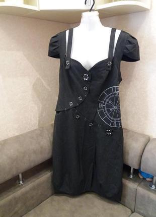 Платье сарафан-16 \18 р                          турция