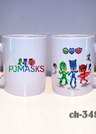 Чашка с принтом герои в масках