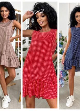Платье 👗 свободного стиля с рюшами.