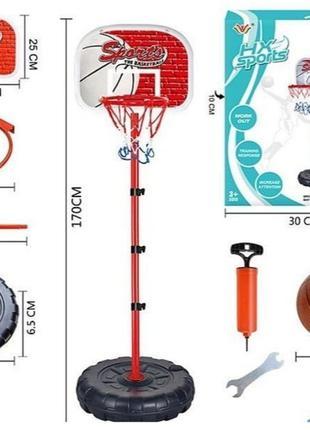 Детский баскетбол 170 см. Баскетбольное кольцо