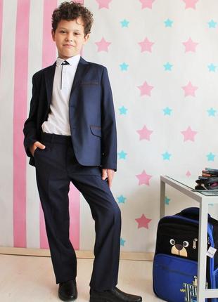 Школьный костюм мальчика челси синий