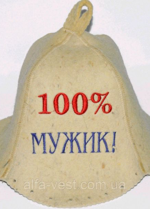 Шапка для лазні з натурального войлока, 100% вовна.