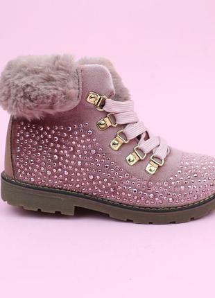 Розовые демисезонные ботинки для девочки с пушком
