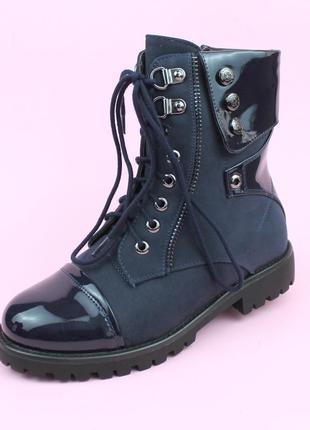 Синие демисезонные ботинки на шнуровке для девочки