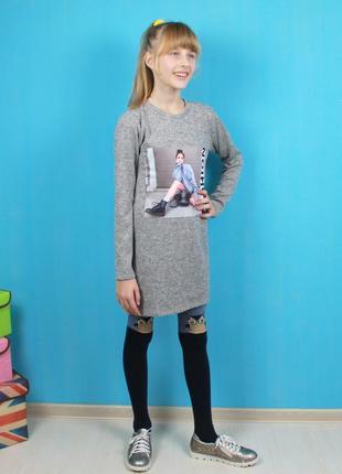 Платье шик fashion  тм vdags