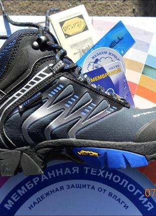 Термоботинки, мембранные, треккинговые ботинки