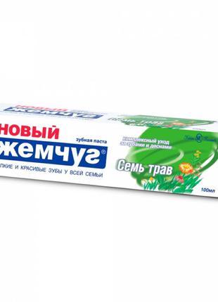 Зубна паста Новый Жемчуг Сім трав, 100 мл