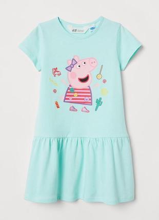 H&m летнее платье для девочки