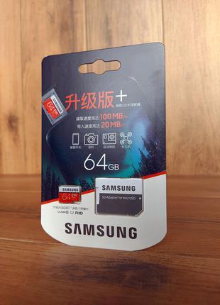 Карта памяти microSD Samsung EVO Plus 64 Гб