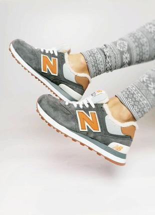 ✳️new balance 574 grey fur✳️женские зимние серые кроссовки нью...