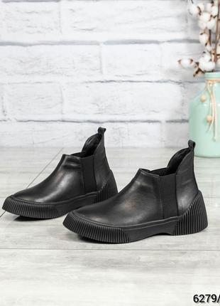 ❤ женские черные зимние низкие кожаные ботинки сапоги ботильон...