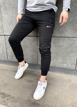 Черные спортивные штаны мужское с манжетом штаны в 4-х расцветках