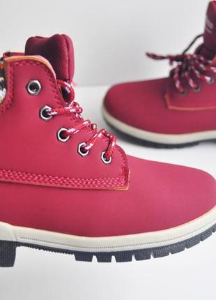Ботинки детские зимние sityo