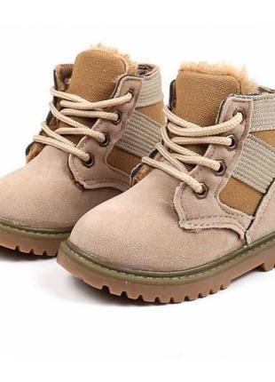 Ботинки детские зимние с мехом