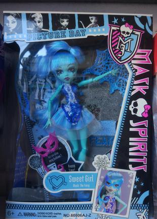 Шарнирная кукла  с аксессуарами монстер хай