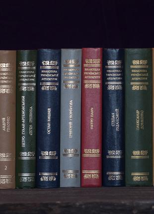 Серия книг Библиотека украинской литературы
