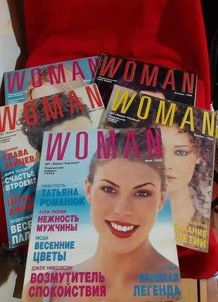 Набор журналов  women-винтаж январь-май 1998(5 штук)