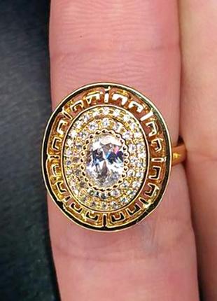 Кольцо 17р с фианитами, позолота 18к, медицинское золото