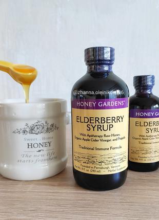 Honey Gardens, Сироп из бузины с натуральным медом и прополисом