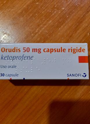 Orudis, кетапрофен  50 мг